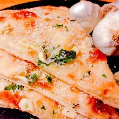 Oregano Pizza  – Pizza Di Origano